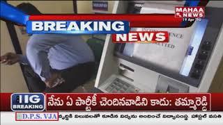 ATM's Cash Problem Starts In AP