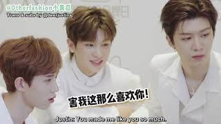 (ENG SUB) Yuehua OT7 Pick Up Lines Battle