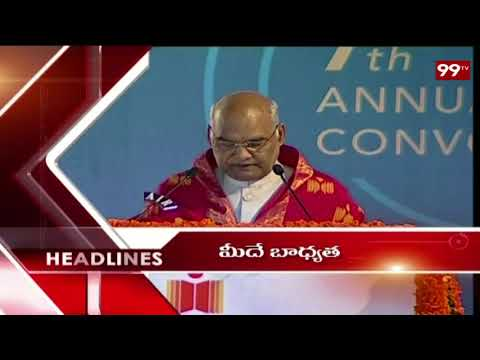 99 TV News 1PM Headlines | 05-08-2018 | 99TV Telugu