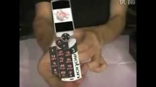Японцы смотрят на твой IPhone как на говно!