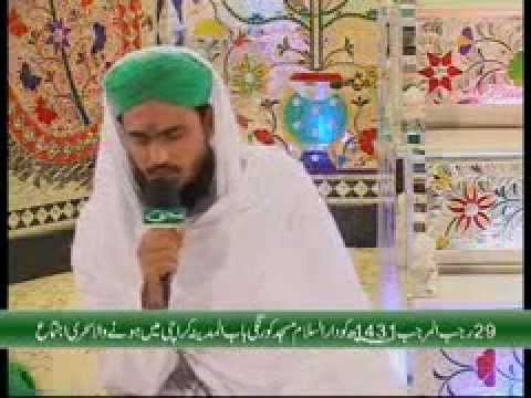 Naat Sharif - Marhaba Aaj Chalenge - Naat Khawan Of Madani Channel video