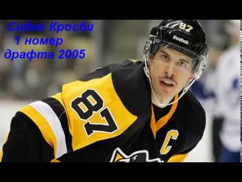 ТОП 10 голов первых номеров драфта НХЛ