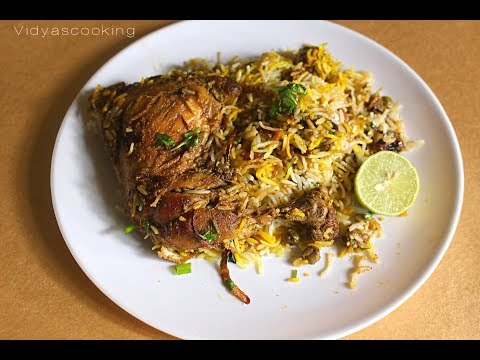 Chinese Chicken Biryani Recipe