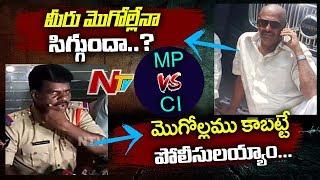 Kadiri CI Madhav Vs JC Diwakar Reddy | Mataku Mata | NTV