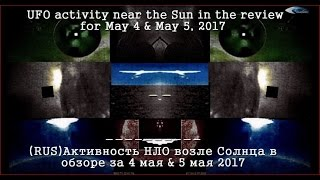 UFO activity near the Sun in the review for May 4 & May 5, 2017