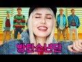 BTS 방탄소년단 DNA Russian Cover на русском 防弾少年団 mp3