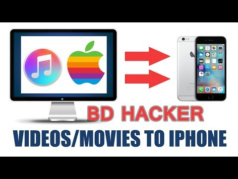 HOW TO TRANSFER MUSIC AND VIDEO FROM COMPUTER TO iPHONE. কম্পিউটার থেকে iPHONE এ গান লোড করুন!!