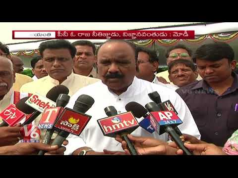 Telangana Leaders Pays Tributes To PV Narasimha Rao On His 97th Birth Anniversary | V6 News