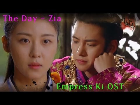 [MV] 지아(Zia) - The Day(더 데이) (기황후OST Part.6) (Empress Ki OST) 奇皇后 OST