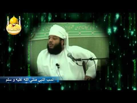 نسب النبي صلى الله عليه و سلم