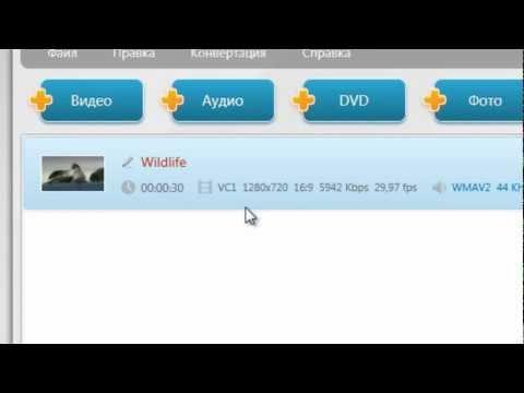 Видео как сделать видео для телефона