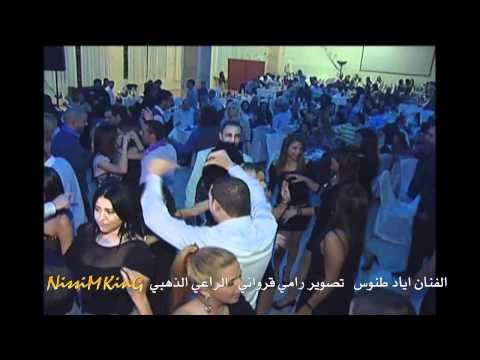 حفلة 1-1-2012