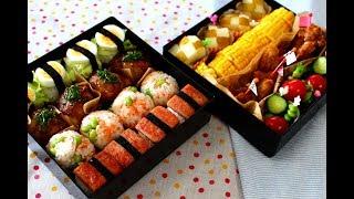 Picnic Bento Lunch Rcipe 運動会弁当の作り方(レシピ)