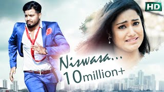 NISWASA TO BINA 4K VIDEO  Brand New Odia Romantic