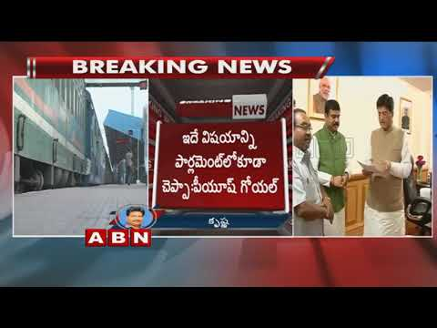 Railway and coal minister Piyush Goyal gives clarity on Vizag Railway zone