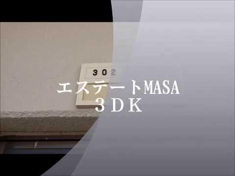 沖縄市古謝 3DK 5.1万円 アパート