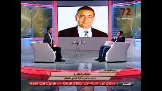 هشام العامرى عضو مجلس اداره الاهلى والفوز ببطوله افريقيا للطائره سيدات