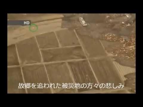 【動画あり】3,11の時テレビに映った謎の白い動く物体・・・