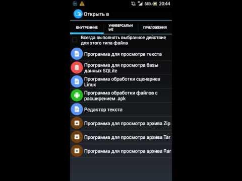 Андроид Спам Из Плеймаркета