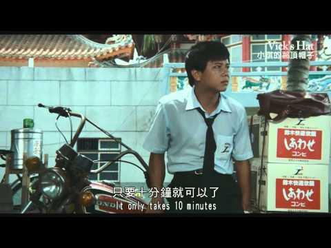 《兒子的大玩偶(修復版)》The Sandwich Man  全新數位修復預告 Trailer 中影,中影數位電影頻道,經典影片,數位修復