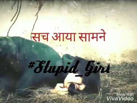 dekhe jo khwaab the || sad whatsapp status video || Sanjit Sharma || #Stupid_Girl #1