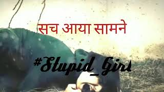 dekhe jo khwaab the    sad whatsapp status video    Sanjit Sharma    #Stupid_Girl 529.07 KB