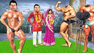 पहलवान Pehlwaan Six Pack Funny Video हिंदी कहानियां Hindi Kahaniya Bedtime Moral Stories Fairy Tales