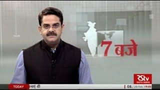 Hindi News Bulletin | हिंदी समाचार बुलेटिन – Feb 20, 2018 (7 pm)