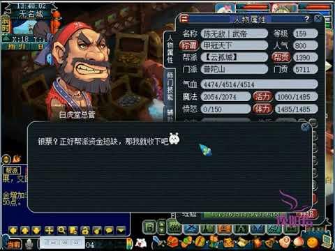 夢幻西遊:一個把網絡遊戲玩到孤獨的男人,他這種玩法恐引起不适