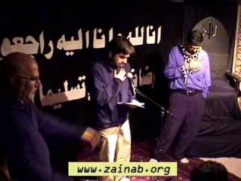 Noha In Urdu - Meri Sakina (a.s.) So Ja video