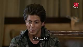 شاهد.. شاروخان يوجه رسالة إلى المصريين: