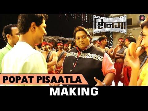 Making of Popat Pisaatla - Shinma | Anand Shinde & Kavita Nikam | Ganesh Acharya & Gurleen Chopra