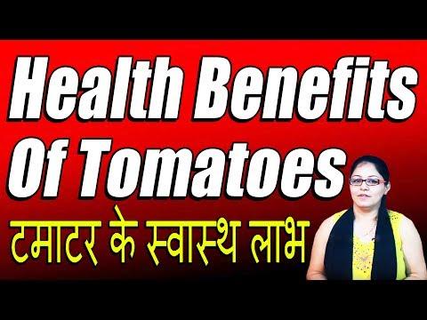 Health Benefits of Tomatoes By Satvindar Kaur