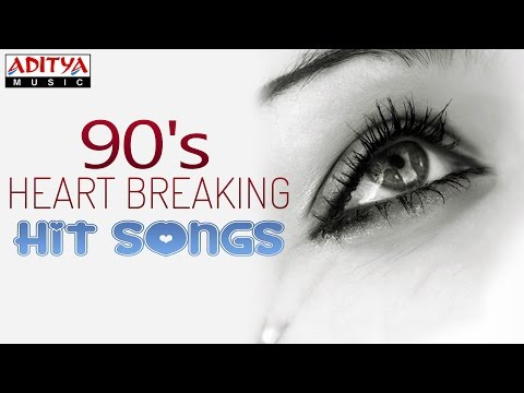 90's Heart Breaking Telugu Hit Songs || 2 Hours Jukebox
