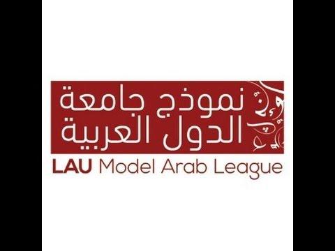 LAU Model Arab League '14 Inauguration Video