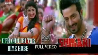 Uth Chhuri Tor Biye Hobe HD Video | Shikari | Shakib Khan | Srabanti | Bengali Songs