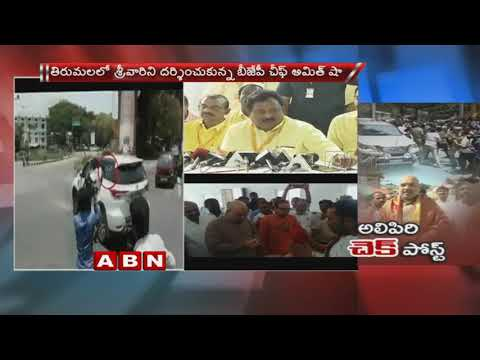 Congress Leader V Hanumantha Rao Responds To Amit Shah Incident | ABN Telugu