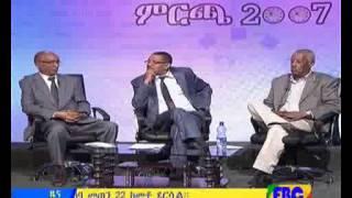 Ebc Amharic Evening News May 29, 2015