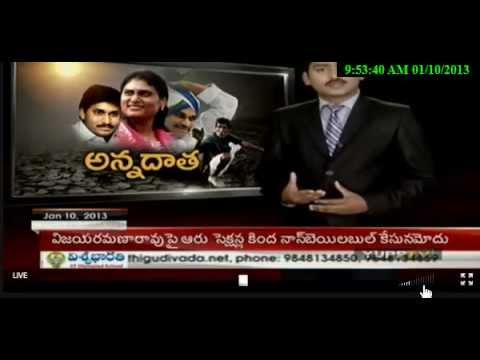 YS Jagan Song on his Arrest,