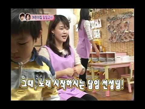 우리 결혼했어요 - We Got Married, Jo Kwon, Ga-in(55) #02, 조권-가인(55) 20101211 video
