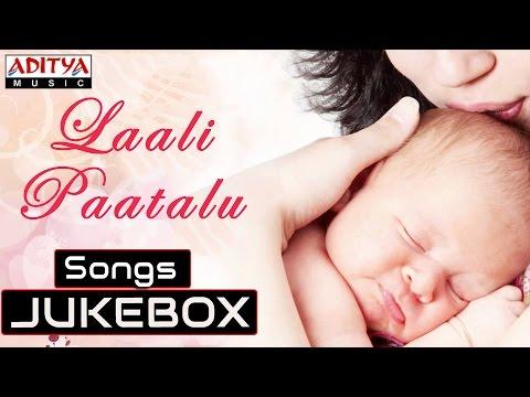 Amma Ani Kothaga Laali Paatalu - Jukebox