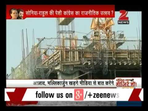 Watch: Zee Media's investigative report on National Herald case
