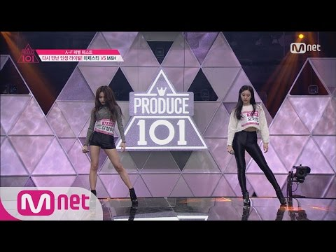 [Produce 101] Perfect Singing and Dancing! M&H Oh Seo Jung, Kim Chung Ha - ♬24 Hours EP.02 20160219