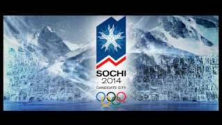 The song to support Sochi as a candidate city for hosting of 2014 Winter Olympic Games