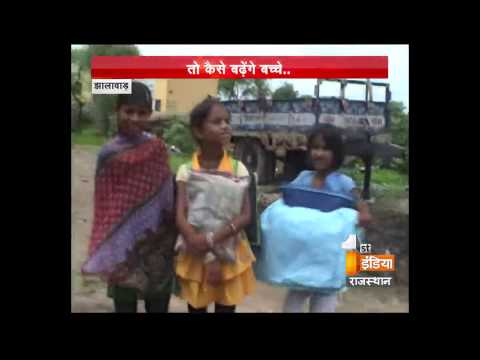 Failing Educational Policies of Government | First India News Rajasthan