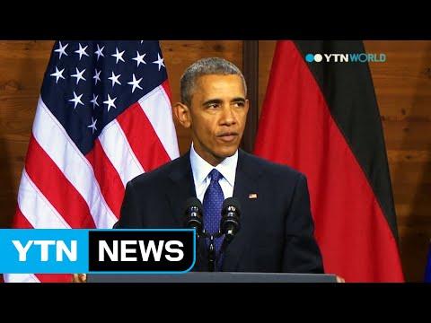 Obama: US 'could destroy' N.Korea if not concern for S.Korea / YTN