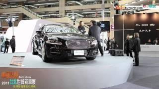 2011台北新車展