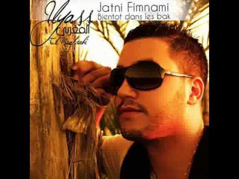 Music video ilyass el maghrabi  jatni fi mnami.wmv - Music Video Muzikoo