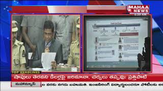 Fake Credit Cards Gang Arrested by Hyderabad Police | Bank Officials Indulged in Scam