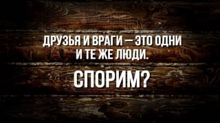 Виктория Платова «Два билета в никогда»